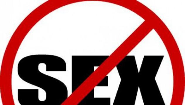 Мъжки секс заместители