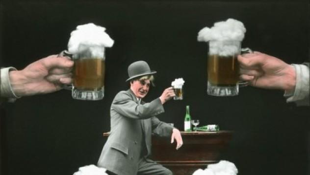 Да живее алкохолът!