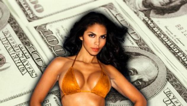 Пари или секс?