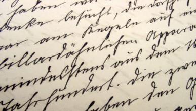 Почерк издава лъжци