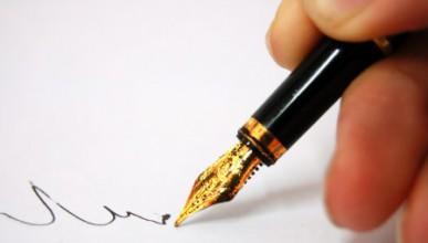 Българската писалка-преводач
