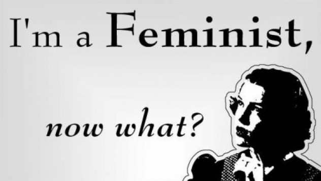 Феминистка награда за порно