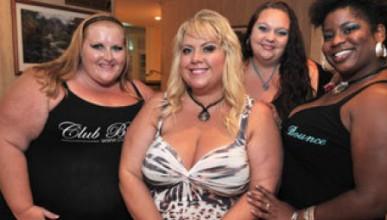 Клуб за много дебели жени