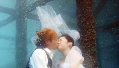 Уникални сватби