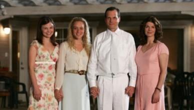 Полигамия срещу религия