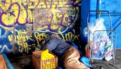 Бездомник отхапа пениса на наглец