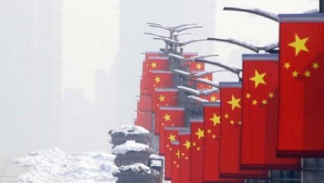Китайски сняг