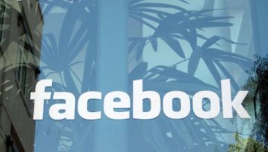 Фейсбук след секс – последният хит