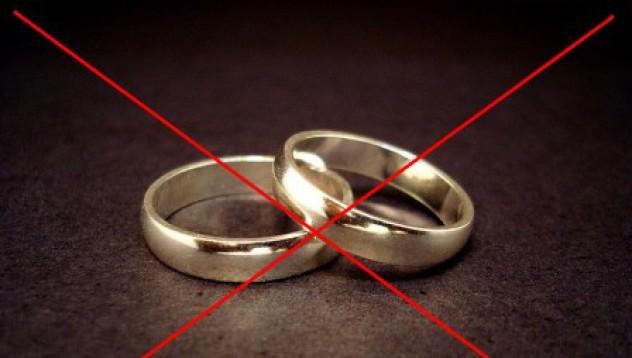 11-и развод