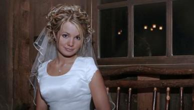 Порното ги ожени!