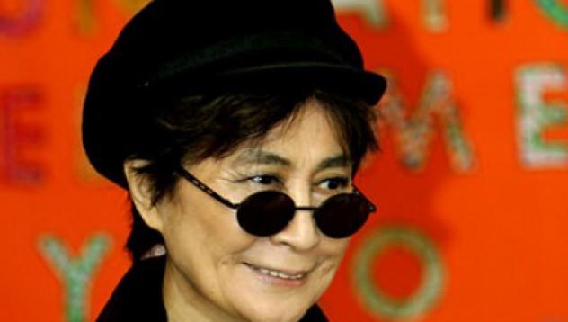 Йоко Оно с нова книга?