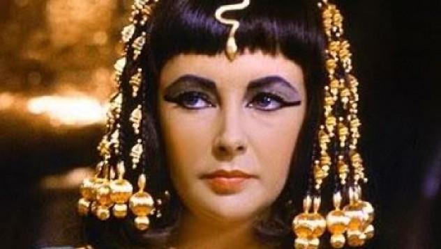 Египетски грим