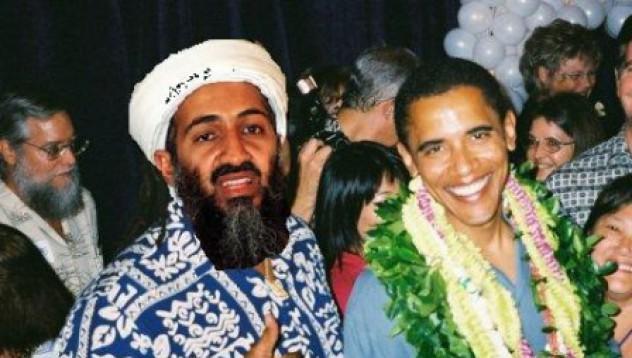 Обама и Осама