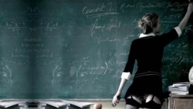 Двама учители, един стол