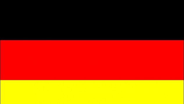 Урок по немски