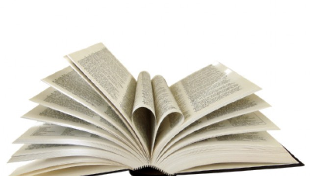 Старозагорска дума в Оксфордския речник
