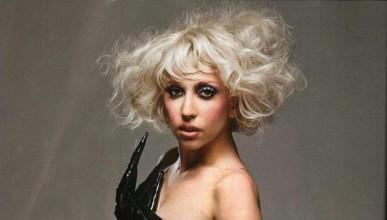 Двуполовата Лейди Гага?!