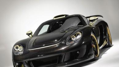 Най-скъпите коли в света - Част 2