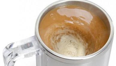 Самоизмиваща се чаша за кафе