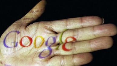 Без Google