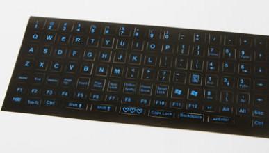 Светеща клавиатура