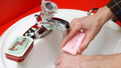 Беконов сапун