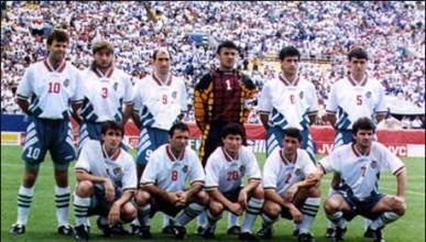 САЩ '94