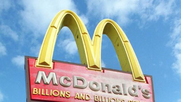 McDonald's с тв реклама за гейчоци