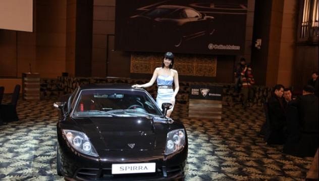 Spirra - южнокорейският автомобил