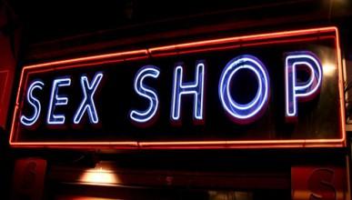 Секс шоп става бакалия