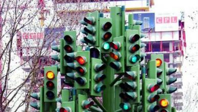 Внимание, светофари!