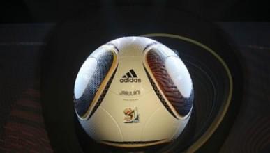 Бисери от Световното по футбол 2010