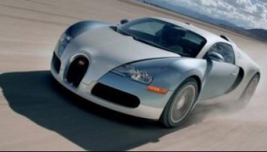 Нова версия на Bugatti Veyron