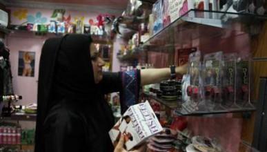 Секс шоп по арабски