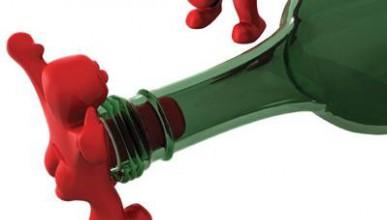 Захуялка за шишета