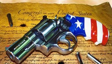 В САЩ се въоръжават!