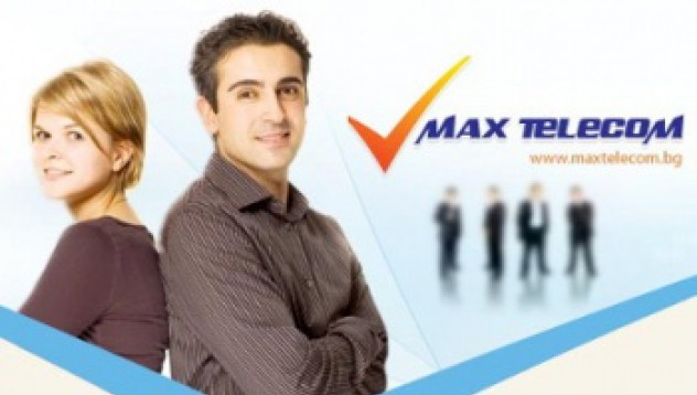 Макс Телеком в помощ на Рали България