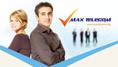 Макс Телеком разширява покритието си в Южна България