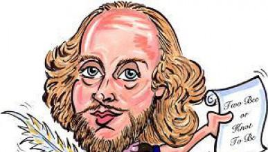Шекспир и млекопроизводството