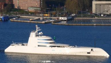 Яхта за милиони