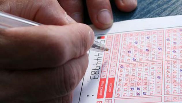 Лотерея золотой ключ 6 из 36, 22 тираж проверить выигрыш по номеру билета: https