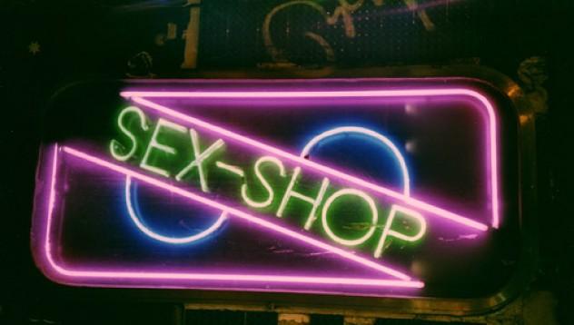 Бой в секс шопа