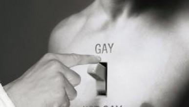 Нападнат от несигурен гей