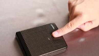 Биометричен портфейл