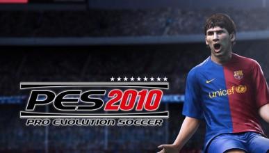 Шампион на Pro Evolution Soccer 2010