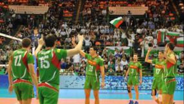 България - Испания - 3:1
