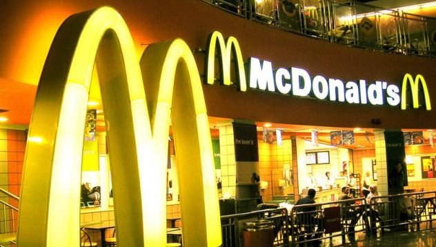 Сватба в McDonald's