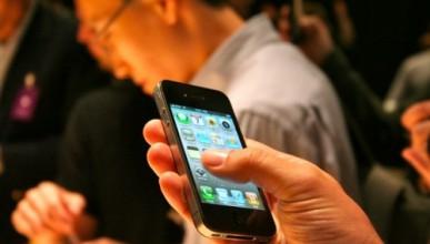 iPhone за Коледа