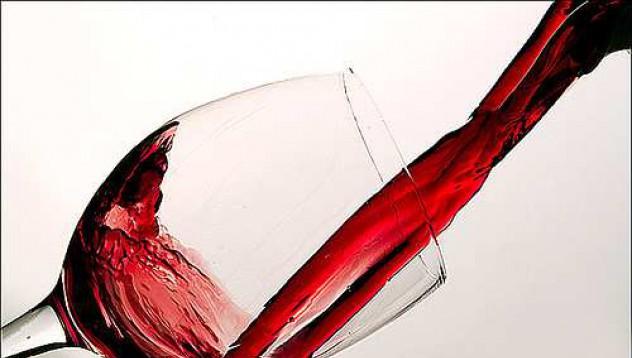 Най-скъпото вино