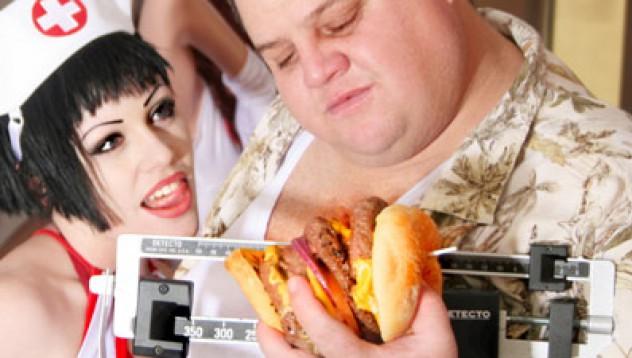 Безплатно за дебелаци!